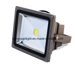 Color Change 50W Stage Lights LED Strobe Light (YS-805) pictures & photos