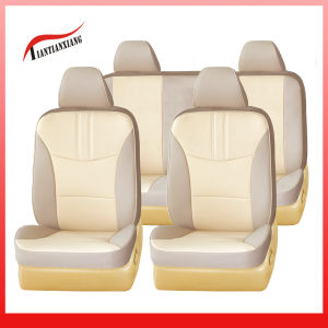Car Seat Cover High Quality Fzx270
