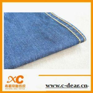Fashion2014 10oz 100%Cotton Jean Denim Fabric