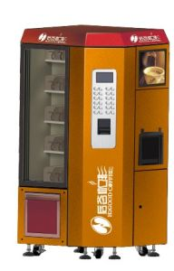 Snack Vending Machines (LV-205B) pictures & photos