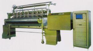 Computer-Control Non-Shuttle Multi-Needle Quilting Machine (WCM-94C)