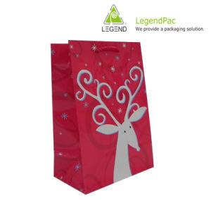 Paper Bag (LPPB-035)