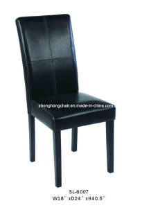 Dining Chair (SL-6007)
