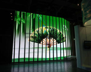 Curved LED Display P7.62