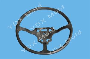 Auto Steering Wheel Aluminum Die Casting (YDX-AL008)