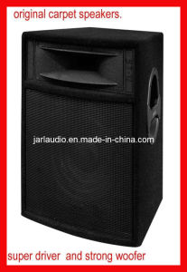 PA Speaker Box/Carpet Speaker (ST Series)