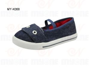 Pretty Girls′ Canvas Shoes (MY-K068)