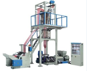 Two Color Film Blowing Machine Set (YT/45X2CD)