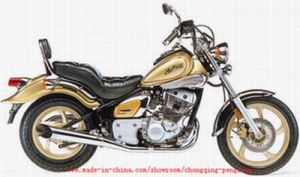 Motorcycle (Chopper 250-2)