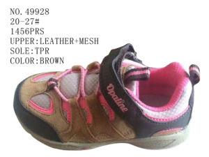 Brown Color Kids Sport Shoes pictures & photos