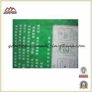 BOPP Film Printing Rice, Fertilizer, Cement Packaging PP Woven Bag pictures & photos