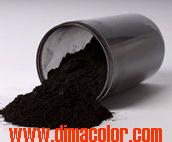 Pigment Carbon Black 410 (PBl7) pictures & photos