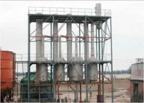 Mltiple-Effect Forced Circulation Titanium Evaporator for Edible Salt pictures & photos