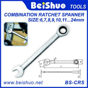 Labor Saving Multi-Size Combination Ratchet Spanner/Wrench pictures & photos