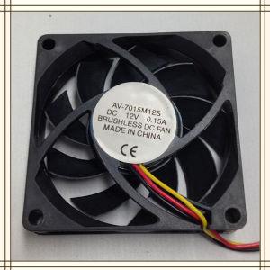 70X70X15mm 12V DC Fan Cooler China Manufacture