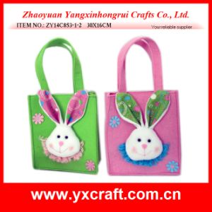 Easter Decoration (ZY14C853-1-2) pictures & photos