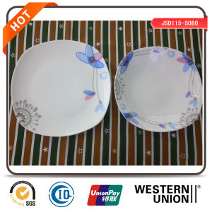 12PCS Square Shape Porcelain Dinnerware