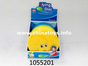 2017 Newest Plastic Toy Flying Dish Beach Toy (1055201) pictures & photos