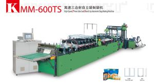High Speed Three Side Seal Stand up Automatic Bag Making Machine Kmm-600ts