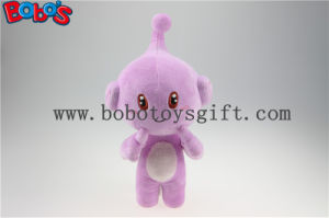 Custom Plush Cute Doll Toy in Purple Color as Baby First Gift pictures & photos