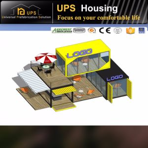Portable Smart Vacation Modular Prefabricated House pictures & photos