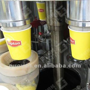 PE Coated Paper Cup Machine Price for Fast Food pictures & photos