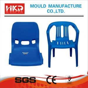 Plastic Seat Mould