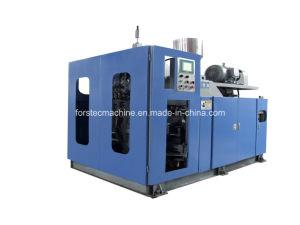 Bottle (Drum) Extrusion Moulding Machine (FSC80D-3) pictures & photos