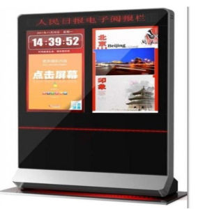 55inch Dual Sides LCD Kiosk pictures & photos