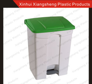 Good Quality 45 L Plastic and Colorful Waste Bin Dust Bin for Waste Management