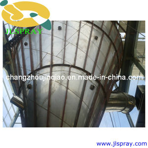 High Speed Centrifugal Spray Dryer for Food pictures & photos