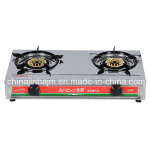2 Burner Brass Cap Stainless Steel Gas Cooker pictures & photos