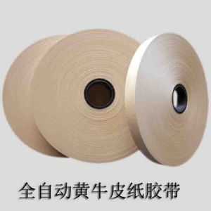 Width 19-25mm Paper Strap Corner Strapping Band pictures & photos