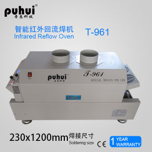 LED SMT Reflow Oven, Puhui T-961, PCB Soldering Machine, Wave Soldering Machine Puhui T961 pictures & photos