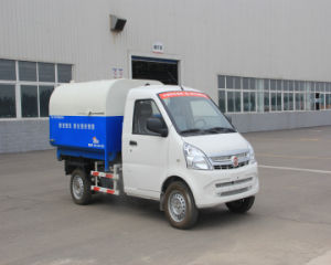 Sanitation Truck (STJ5020ZLJ)
