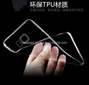 2016 New Arrival Crystal Ultra Thin Soft TPU Case for Samsung Galaxy S7/S7 Edge Mobile Phone Accessory Cover pictures & photos