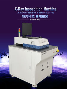 X-ray Machine for PCB Inspection (XG3300) pictures & photos