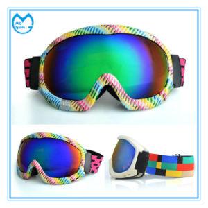Watrertransfer Printing TPU Ski Mask Snowboard Goggles pictures & photos