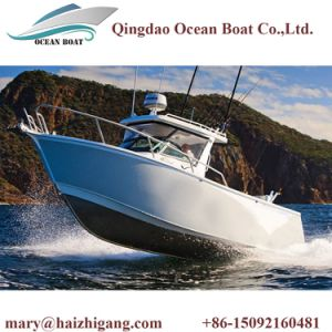 6.25m Aluminum Center Cabin Boat with Hardtop Small Fishing Ship pictures & photos