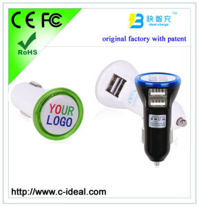 Dual Port Car Charger with LED Lighting Logo