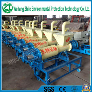 Animal Manure Dung/Cow Dung Separator Dewatering Machine pictures & photos