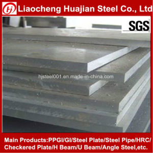 Hight Quality Ms Steel Plate with Avaliable Sizes pictures & photos