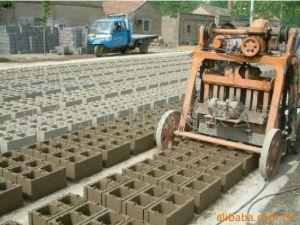 Mobile Block Making Machine (QMY4-45 / QMR2-45) pictures & photos