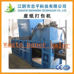 Hydraulic Press Cardboard Baler