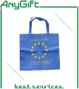 Non-Woven Bag with Customized Color and Logo 07 pictures & photos