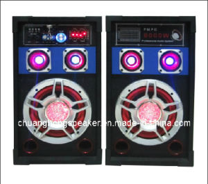 8 Inch Professional Active Stage Speaker (DJ-2846)