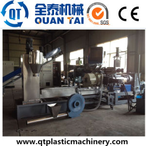 Zhangjiagang Plastic Recycling Plant/ Granulator Machine pictures & photos