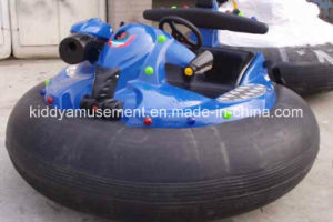 Adult Electric Laser Bumper Boat for Water Park Games pictures & photos