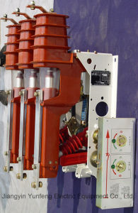 Yfn12-12rd--The Air-Compressing Load Break Switch with Fuse
