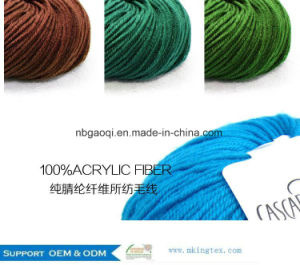 Wholesale Oeko Tex Quality 100gr. Skeins Hand Knitting 3/6 Acrylic Yarn pictures & photos